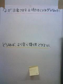 091016_1752~01.JPG