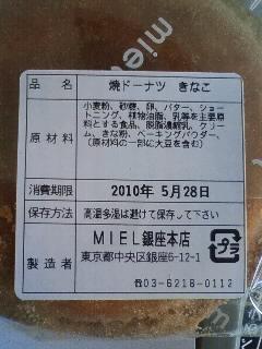 100527_1512~01.JPG