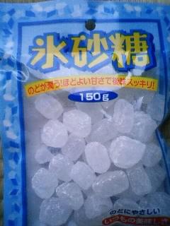 100807_0511~01.JPG
